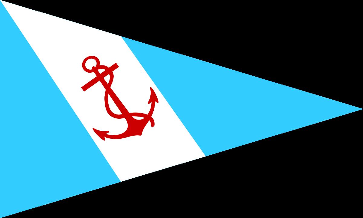 Banderin Yacht Club Argentino